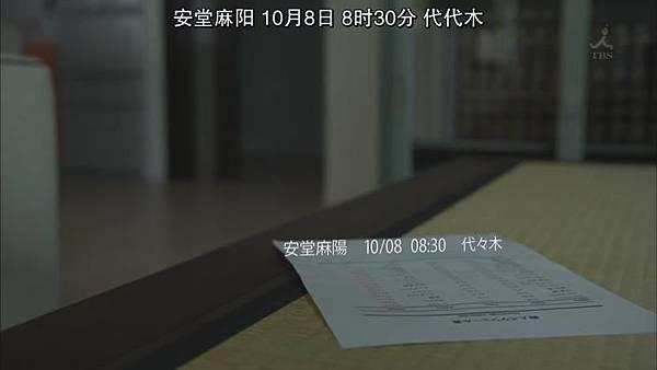安堂機械人 Ep01_20131016112834