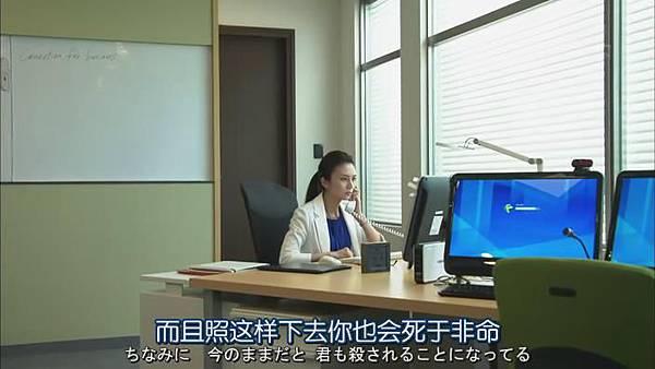 安堂機械人 Ep01_20131017141329