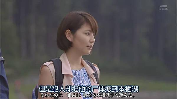 都市傳說之女2 Ep01_201310201146