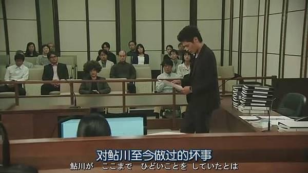 LEGAL.HIGH.2.Ep02_20131020182924