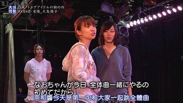 【U-ko字幕組】131020 情熱大陸 大島優子_201310235235