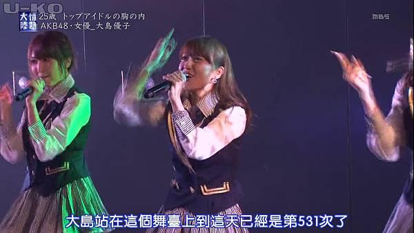 【U-ko字幕組】131020 情熱大陸 大島優子_201310235148