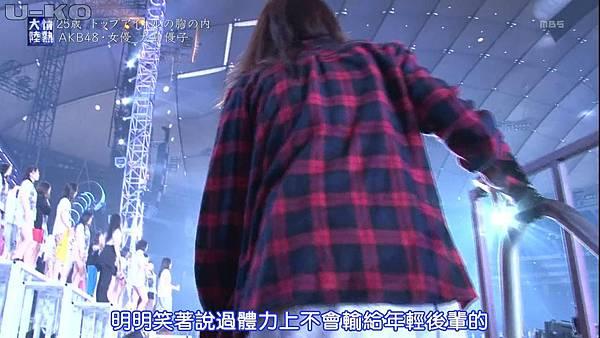 【U-ko字幕組】131020 情熱大陸 大島優子_2013102363653