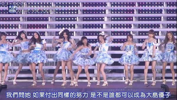 【U-ko字幕組】131020 情熱大陸 大島優子_2013102364352