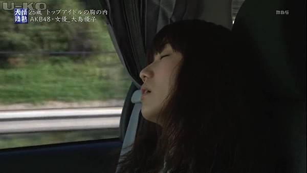 【U-ko字幕組】131020 情熱大陸 大島優子_201310237444