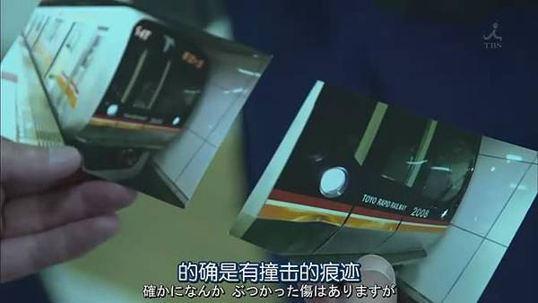 安堂機械人 Ep02_20131023135342