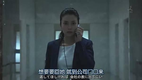 安堂機械人 Ep02_20131024113850