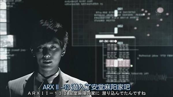 安堂機械人 Ep02_20131024121625