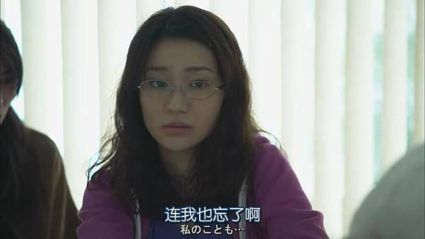 安堂機械人 Ep02_2013102413054