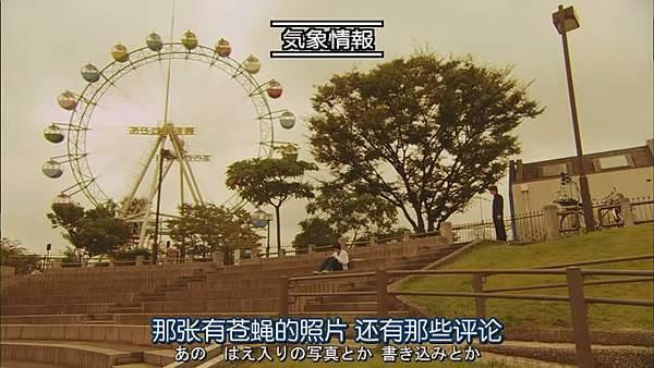 萬事占卜陰陽屋 Ep02_2013102515324