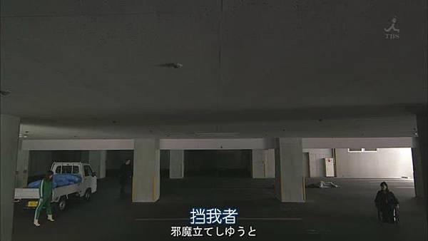 SPEC~零~_2013102913958