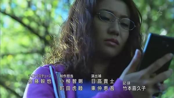 安堂機械人 Ep03_20131030112245