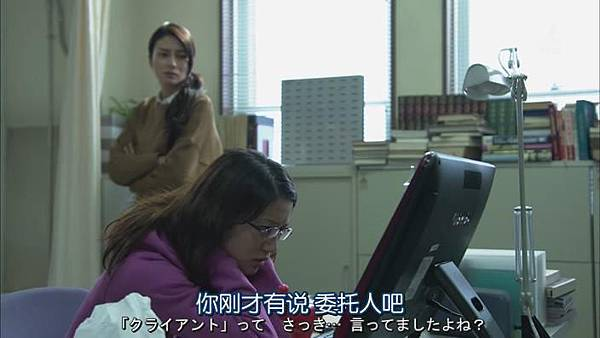 安堂機械人 Ep03_20131030115324