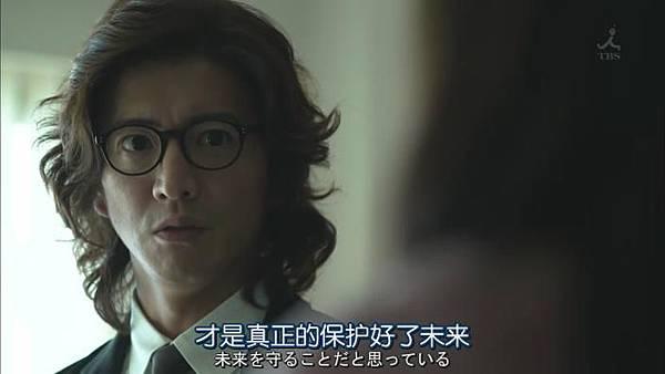 安堂機械人 Ep03_20131030131741