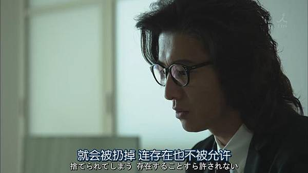 安堂機械人 Ep03_2013103013296