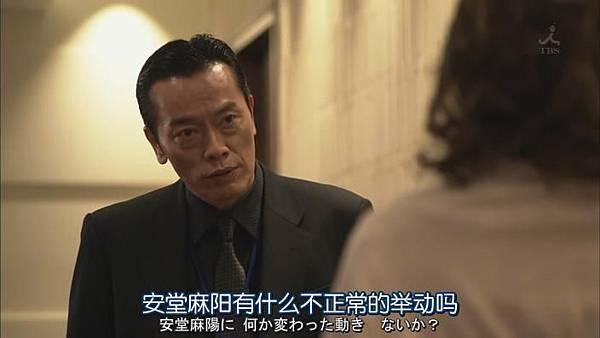 安堂機械人 Ep03_20131030133424