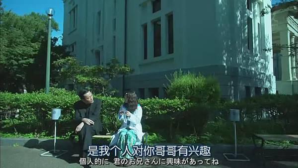 安堂機械人 Ep03_20131030133734