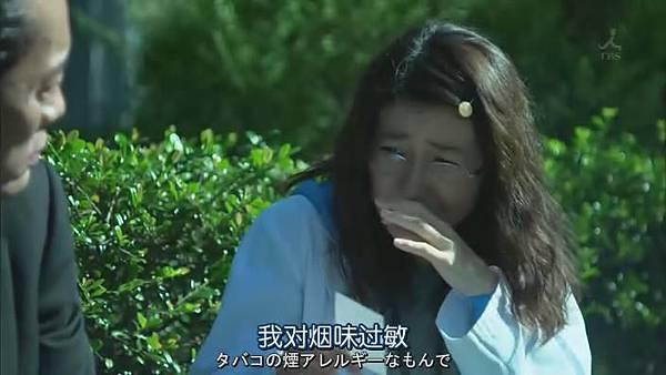 安堂機械人 Ep03_20131030134129