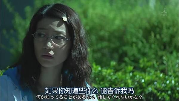 安堂機械人 Ep03_20131030134354