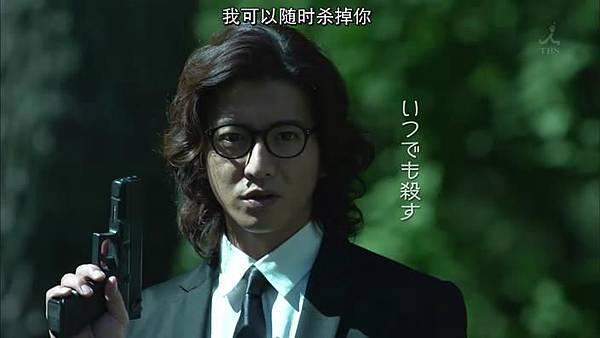安堂機械人 Ep03_2013103013457