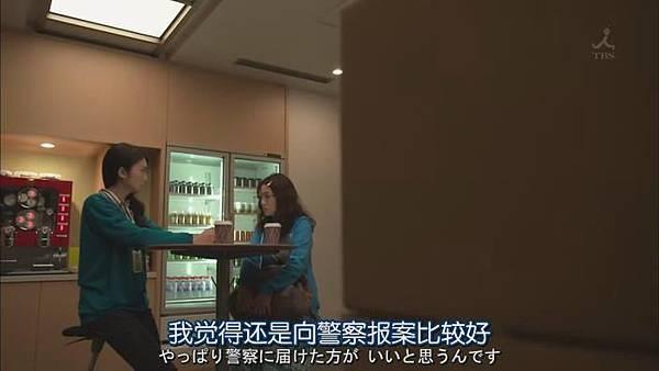 安堂機械人 Ep03_20131030134746