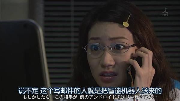 安堂機械人 Ep03_20131030141111