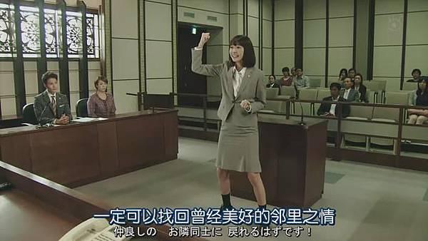 LEGAL.HIGH.2.Ep04_2013111151938