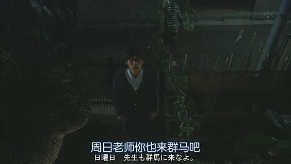 萬事占卜陰陽屋 Ep03_201311313511