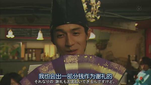 萬事占卜陰陽屋 Ep03_201311313125