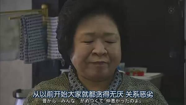 萬事占卜陰陽屋 Ep03_201311313213