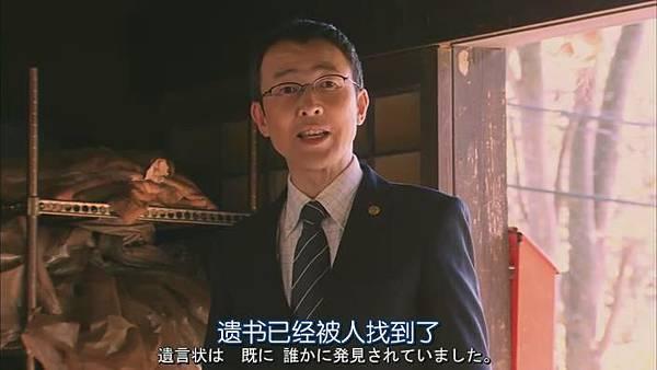 萬事占卜陰陽屋 Ep03_2013113133532
