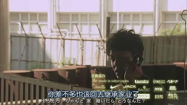 萬事占卜陰陽屋 Ep03_2013113135829