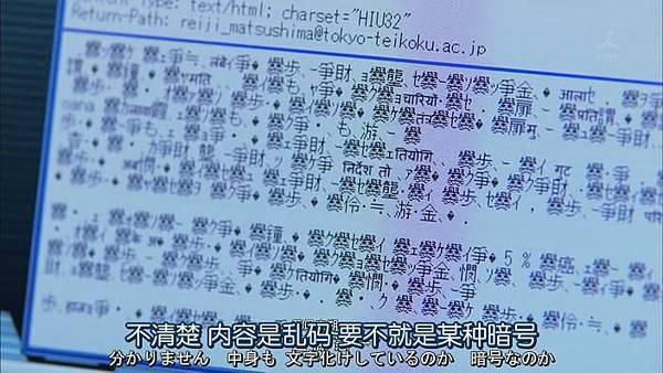 安堂機械人 Ep04_201311514148