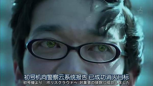 安堂機械人 Ep04_201311635727