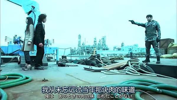 安堂機械人 Ep04_20131165845