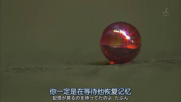 安堂機械人 Ep04_201311652251