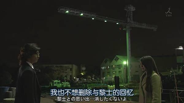 安堂機械人 Ep04_201311652624