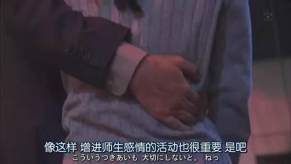 萬事占卜陰陽屋 Ep04_20131176422