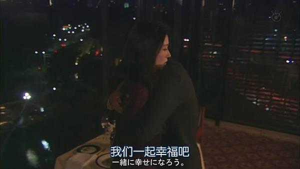 萬事占卜陰陽屋 Ep04_201311765618