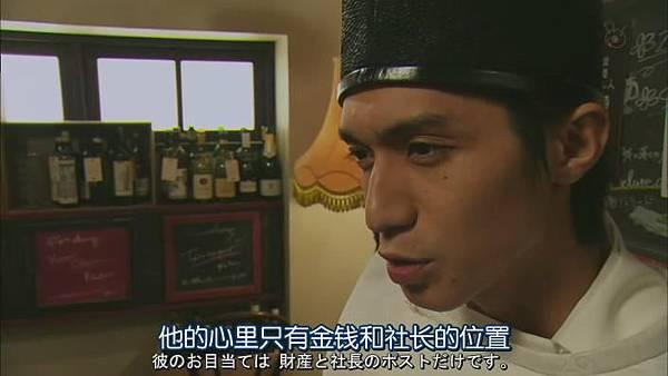 萬事占卜陰陽屋 Ep04_201311765219