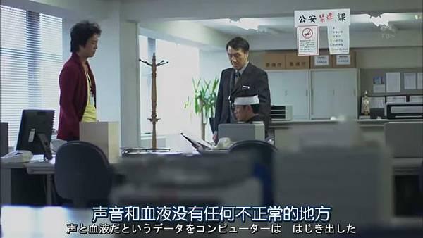 安堂機械人 Ep05_201311140595