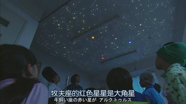 萬事占卜陰陽屋 Ep05_2013111623416