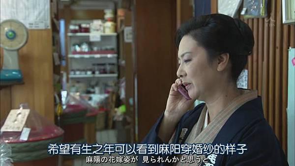 安堂機械人 Ep06_20131119231120