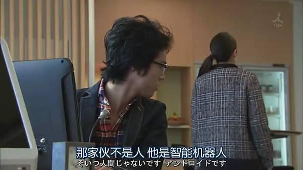 安堂機械人 Ep06_2013112011545
