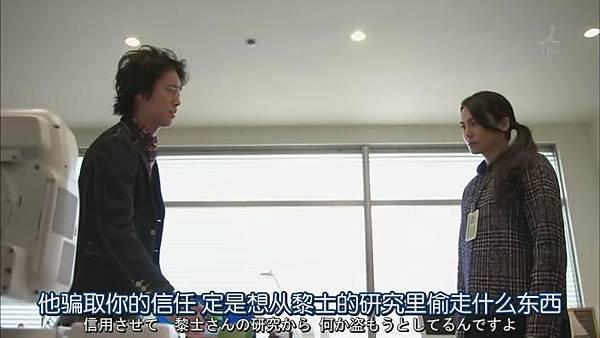 安堂機械人 Ep06_2013112011725