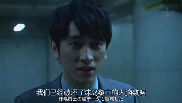 安堂機械人 Ep06_2013112023848