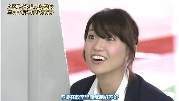 【东京不够热】131116「めちゃ×2イケてるッ!」AKB48大运动会SP_20131120122545