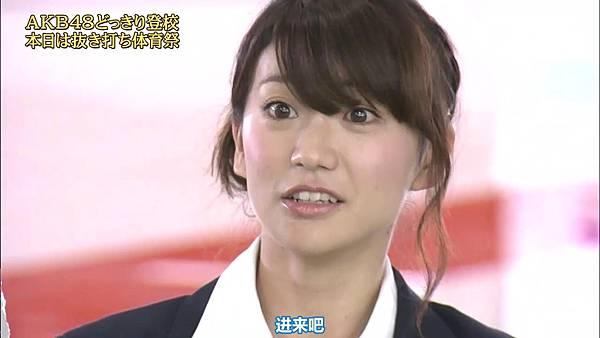 【东京不够热】131116「めちゃ×2イケてるッ!」AKB48大运动会SP_2013112012261