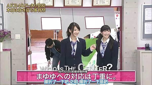 【东京不够热】131116「めちゃ×2イケてるッ!」AKB48大运动会SP_20131120123832