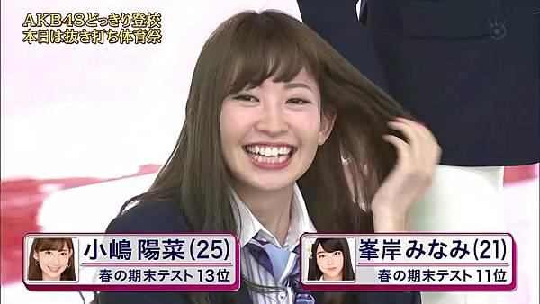【东京不够热】131116「めちゃ×2イケてるッ!」AKB48大运动会SP_20131120124027